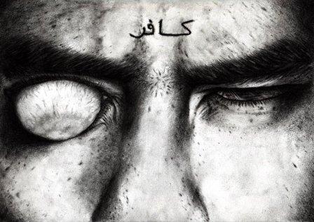 An Islamic perspective on the Illuminati (3/5)