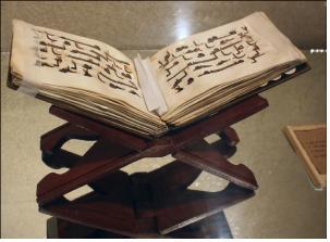 Quran_1